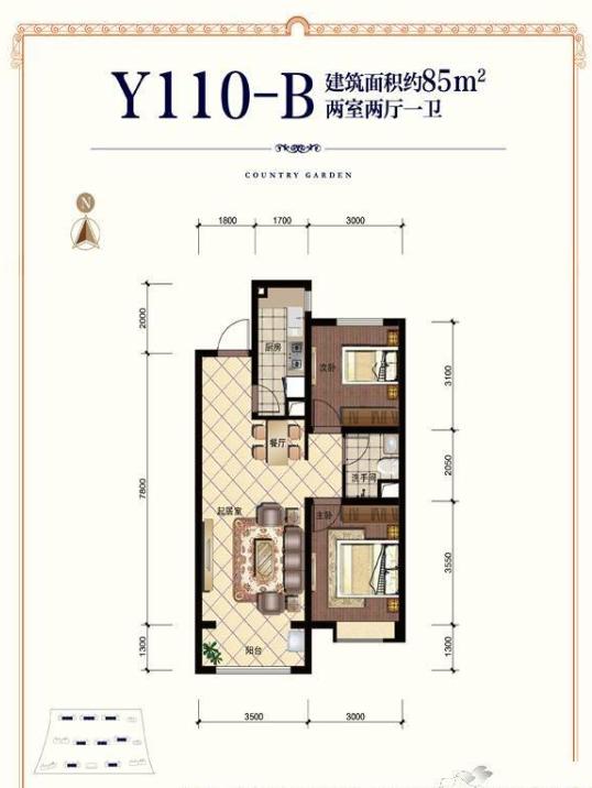 Y110-B碧桂园时代城