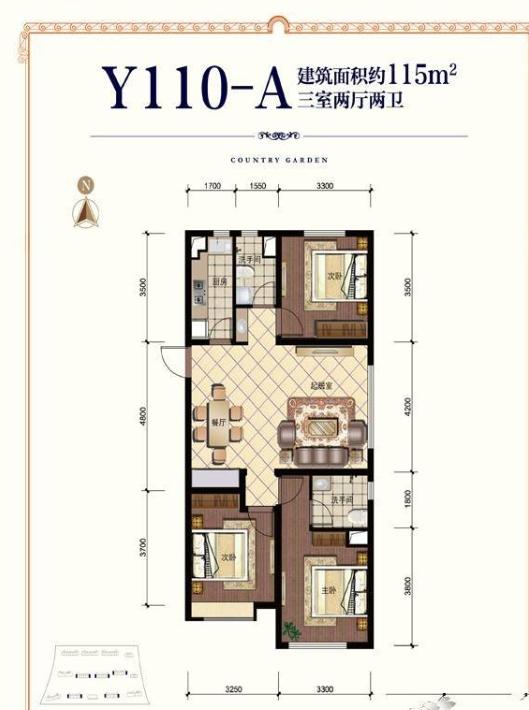 Y110-A户型碧桂园时代城