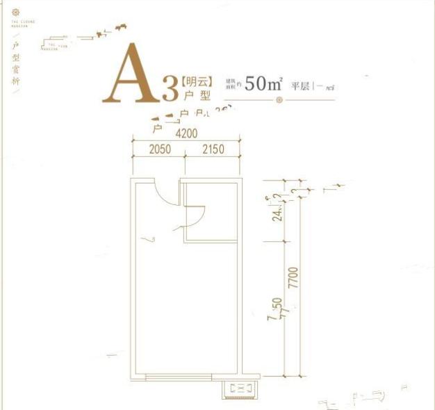 a3岩峰云裳