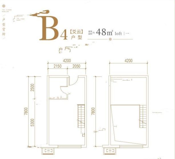 b4岩峰云裳